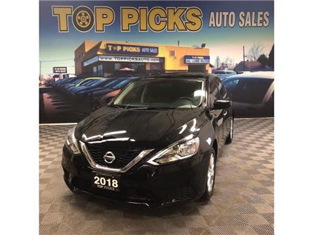 2018 Nissan Sentra  (Stk: 239799) in NORTH BAY - Image 1 of 26