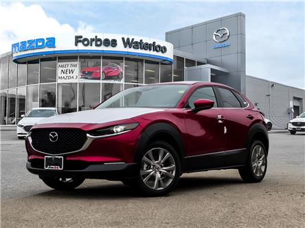 2021 Mazda CX-30 GS (Stk: B7056) in Waterloo - Image 1 of 15