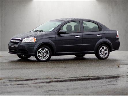 2010 Chevrolet Aveo LS (Stk: HA1-0061A) in Chilliwack - Image 1 of 15