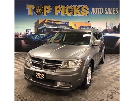 2012 Dodge Journey CVP/SE Plus (Stk: 282885) in NORTH BAY - Image 1 of 24