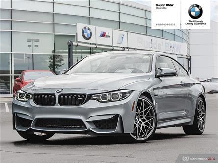 2018 BMW M4 Base (Stk: DB7066) in Oakville - Image 1 of 25