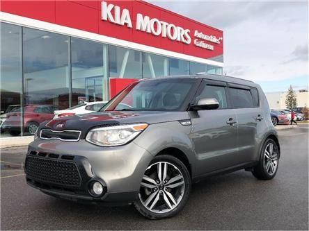 2016 Kia Soul  (Stk: P2396) in Gatineau - Image 1 of 17