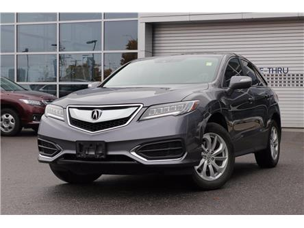 2018 Acura RDX Base (Stk: 19302A) in Ottawa - Image 1 of 28