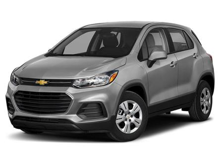 2021 Chevrolet Trax LS (Stk: T21033) in Campbell River - Image 1 of 9