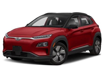 2021 Hyundai Kona EV Preferred w/Two Tone (Stk: 40061) in Saskatoon - Image 1 of 9