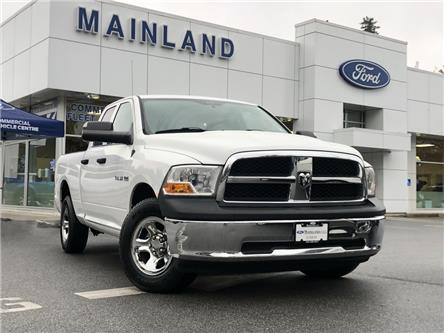 2010 Dodge Ram 1500 ST (Stk: 20F11828A) in Vancouver - Image 1 of 30