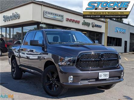 2020 RAM 1500 Classic ST (Stk: 34520) in Waterloo - Image 1 of 15