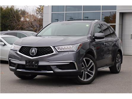 2018 Acura MDX Navigation Package (Stk: 19275A) in Ottawa - Image 1 of 27