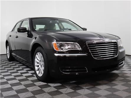 2013 Chrysler 300 Touring (Stk: 201472A) in Moncton - Image 1 of 22