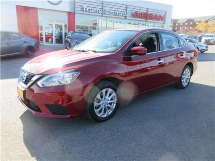 2018 Nissan Sentra  (Stk: 91630A) in Peterborough - Image 1 of 22