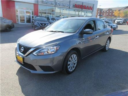 2017 Nissan Sentra  (Stk: 91654A) in Peterborough - Image 1 of 20