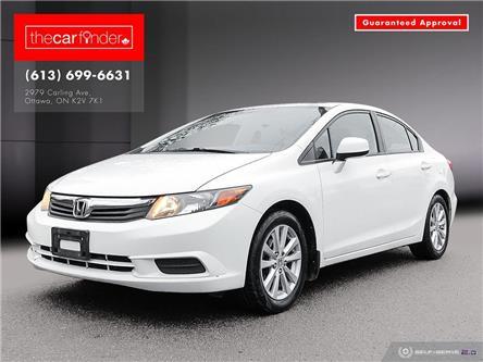 2012 Honda Civic EX (Stk: ) in Ottawa - Image 1 of 22