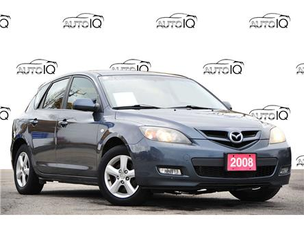 2008 Mazda Mazda3 GX (Stk: 20F5980A) in Kitchener - Image 1 of 13