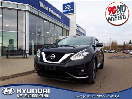 2015 Nissan Murano  (Stk: 18153TA) in Edmonton - Image 1 of 25