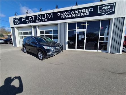 2016 Honda CR-V SE (Stk: ) in Kingston - Image 1 of 10