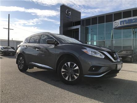 2016 Nissan Murano SV (Stk: UM2492) in Chatham - Image 1 of 21