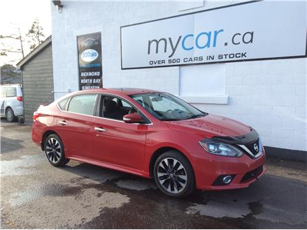 2016 Nissan Sentra 1.8 SR (Stk: 201139) in Cornwall - Image 1 of 22