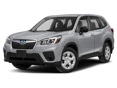 2021 Subaru Forester Base (Stk: SUB2555) in Charlottetown - Image 1 of 18
