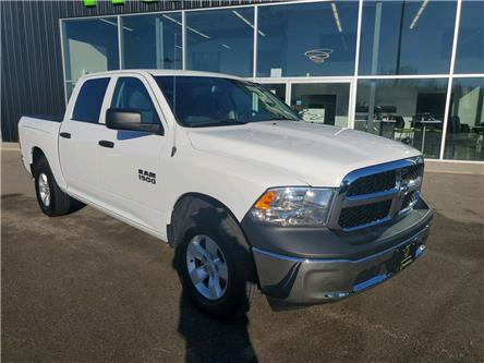 2018 RAM 1500 ST (Stk: 5817 Tillsonburg) in Tillsonburg - Image 1 of 30