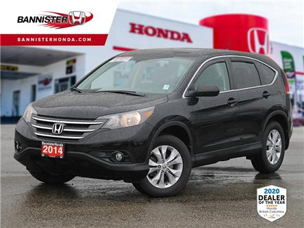 2014 Honda CR-V EX (Stk: P20-120) in Vernon - Image 1 of 12