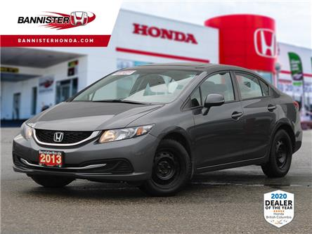 2013 Honda Civic EX (Stk: 20-231A) in Vernon - Image 1 of 12