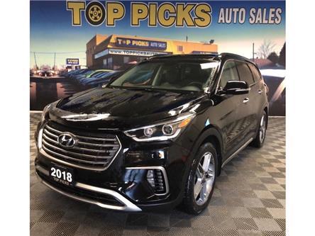 2018 Hyundai Santa Fe XL Limited (Stk: 277736) in NORTH BAY - Image 1 of 27