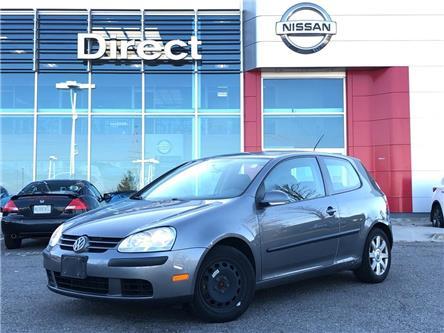2007 Volkswagen Rabbit AS IS | 2 DOOR (Stk: P0682A) in Mississauga - Image 1 of 4