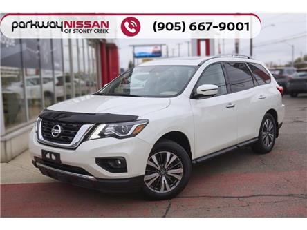 2017 Nissan Pathfinder  (Stk: N1727) in Hamilton - Image 1 of 28