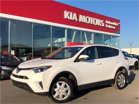 2016 Toyota RAV4  (Stk: 20910A) in Gatineau - Image 1 of 17