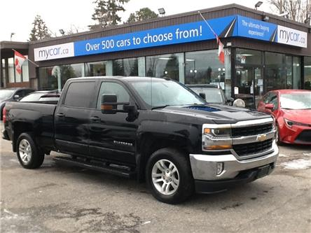 2018 Chevrolet Silverado 1500 1LT (Stk: 201145) in North Bay - Image 1 of 21