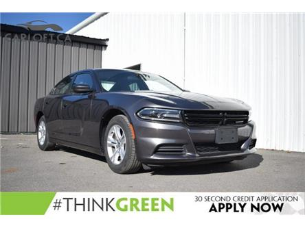 2019 Dodge Charger SXT (Stk: UCP2184) in Kingston - Image 1 of 21