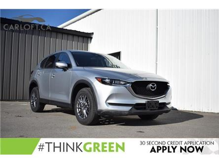 2018 Mazda CX-5 GX (Stk: UCP2199) in Kingston - Image 1 of 21