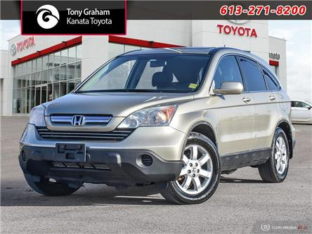 2008 Honda CR-V EX-L (Stk: 90794A) in Ottawa - Image 1 of 29