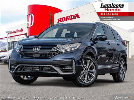 2020 Honda CR-V Touring (Stk: N15123) in Kamloops - Image 1 of 23