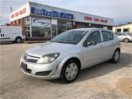 2008 Saturn Astra XE (Stk: 20-3538B) in Hamilton - Image 1 of 18