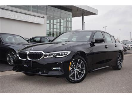 2021 BMW 330i xDrive (Stk: 1B53445) in Brampton - Image 1 of 13