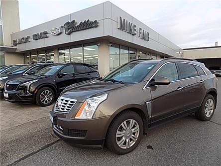 2015 Cadillac SRX Base (Stk: 20386A) in Smiths Falls - Image 1 of 16