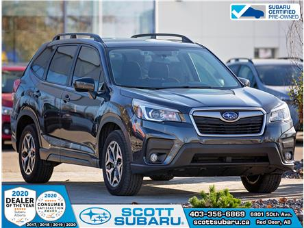 2019 Subaru Forester 2.5i Touring (Stk: SS0407) in Red Deer - Image 1 of 14