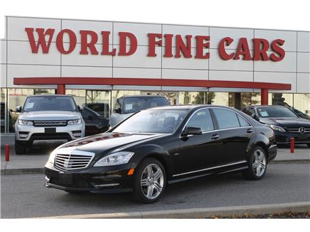 2012 Mercedes-Benz S-Class Base (Stk: 17563) in Toronto - Image 1 of 18