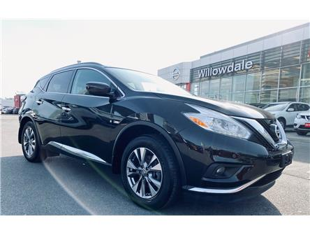 2017 Nissan Murano SV (Stk: C35514B) in Thornhill - Image 1 of 19