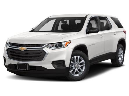2021 Chevrolet Traverse LS (Stk: MJ109715) in Toronto - Image 1 of 9