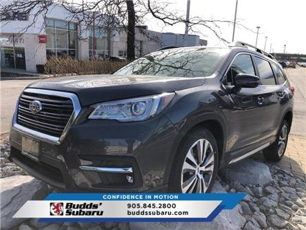 2020 Subaru Ascent Limited (Stk: A20042) in Oakville - Image 1 of 5
