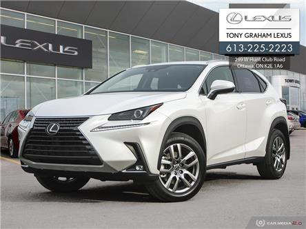 2021 Lexus NX 300 Base (Stk: P9044) in Ottawa - Image 1 of 29