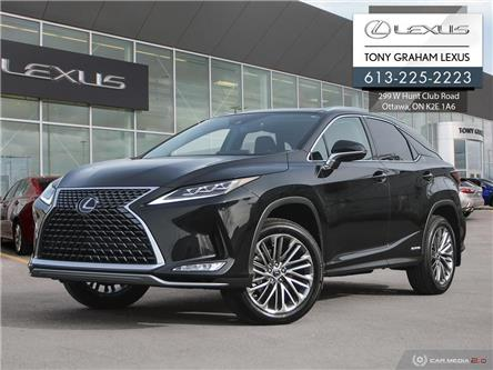 2021 Lexus RX 450h Base (Stk: P9052) in Ottawa - Image 1 of 29