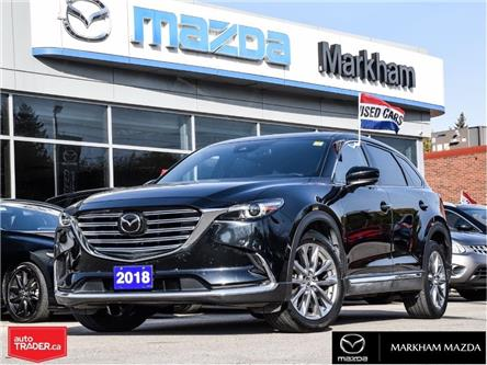 2018 Mazda CX-9 GT (Stk: P2030) in Markham - Image 1 of 30