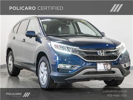 2016 Honda CR-V EX (Stk: 102808I) in Brampton - Image 1 of 23