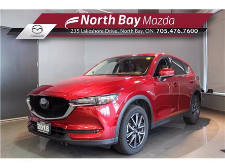 2018 Mazda CX-5 GT (Stk: U6755) in North Bay - Image 1 of 23