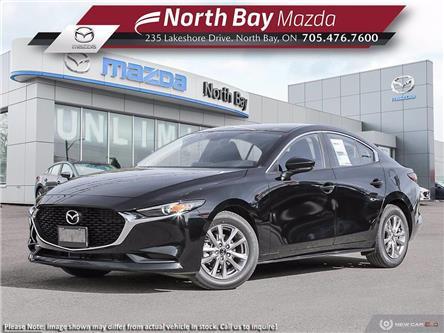 2021 Mazda Mazda3 GS (Stk: 2148) in North Bay - Image 1 of 23