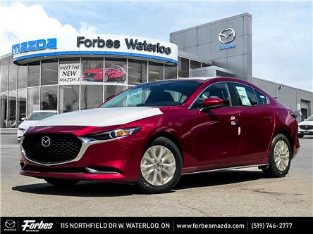 2020 Mazda Mazda3 GS (Stk: A6984) in Waterloo - Image 1 of 13