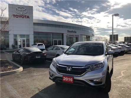 2016 Honda CR-V EX (Stk: P2339) in Whitchurch-Stouffville - Image 1 of 16